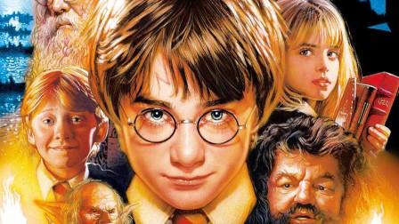 重映电影《哈利波特与魔法石》定档与8月14日,让我们重燃魔法梦