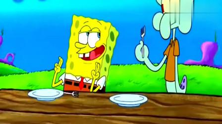 章鱼哥对坚果过敏,海绵宝宝特意做了没坚果的蛋糕,好贴心