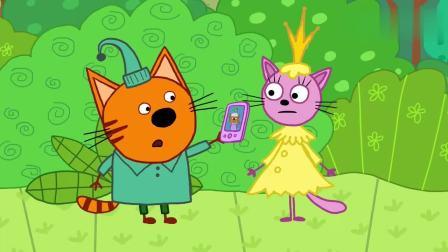 咪好一家:小猫咪布丁弄丢了妈妈的手机,猫爸爸一脸惊恐