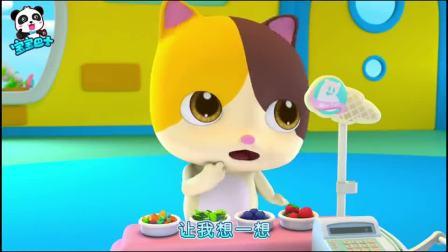 宝宝巴士:亲子互动游戏,爸爸扮演冰淇淋摊老板,草莓冰淇淋加上彩虹糖