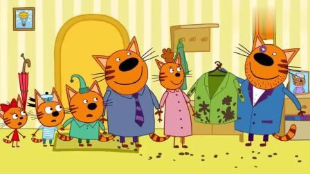 咪好一家:马芬伯伯通过实践,让小猫们明白了乖巧的重要