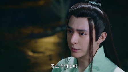 """香蜜:灭灵剑重现,究竟是要杀锦觅还是旭凤?""""干娘这样做好吗?"""