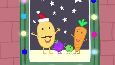 小猪佩奇圣诞节到了,幼儿园去看演出,不料竟见到了圣诞老人