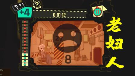 怪物管理公司01:轮椅上的怪物,她很喜欢听DJ,不好听还会放屁