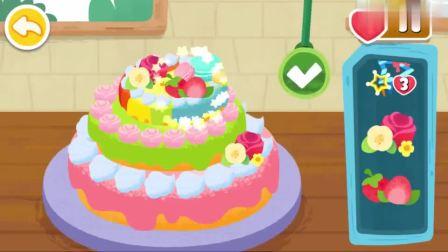 宝宝巴士:蛋糕已经做好了,熊猫要给小伙伴过生日了,真的太好了