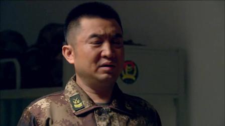 国之利刃:老黑班长正不知怎么答复指导员,哪料新兵被带回,下秒老黑一脸懵!