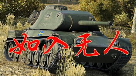 坦克世界 Leo海岸争霸9杀