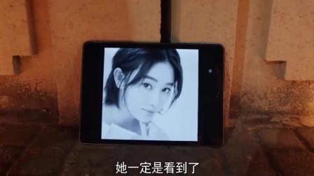 怪你过分美丽:林湘出事前几天墙上的海报全换成了范美