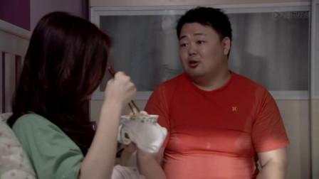 新闺蜜时代:王媛发烧,胖子细心照顾,又是买药又是煮面条!