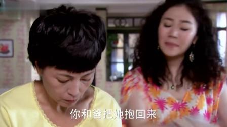 文妈问文馨在房间里干什么,说她整天愁眉苦脸,会影响自己心情