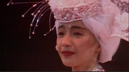 陈慧娴经典代表作《傻女》,当年的她美的太惊艳,不愧是香港公主
