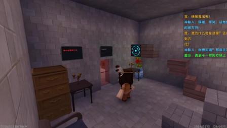 迷你世界:《半夜写作业》大晚上有人敲门 上个厕所就失忆了 还梦到有gui