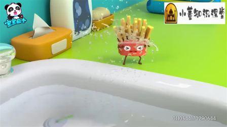 宝宝巴士:坏蛋披萨饼,仗着自己大就欺负汉堡和薯条!