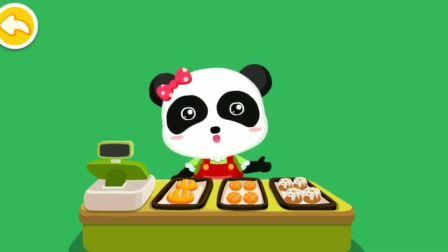 宝宝梦想职业 奇奇想吃牛角面包~宝宝巴士游戏