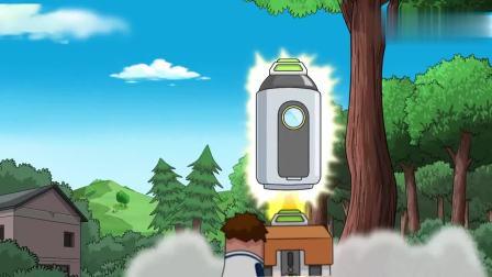 搞笑吃鸡动画:博士发明轮椅载具,霸哥刚开始嫌弃,后面上瘾了!