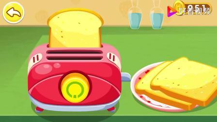 宝宝巴士:烤完面包,放沙拉酱,再放些食材