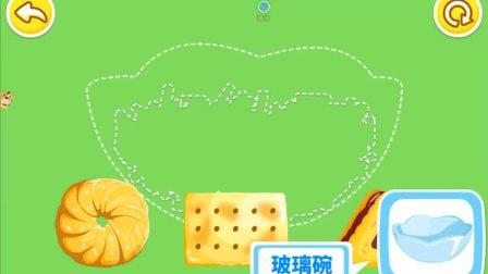 你会做曲奇饼干吗?宝宝巴士游戏