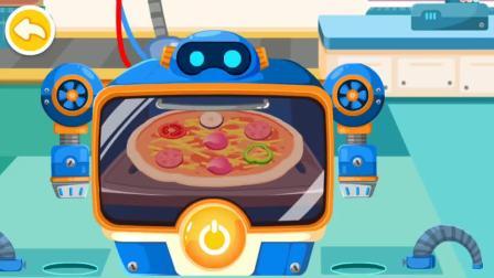 美味的披萨做好了 小萌奇一口吃光光 宝宝巴士游戏