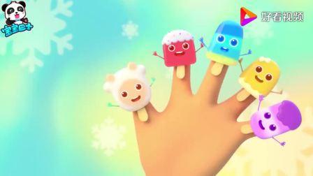 宝宝巴士:美味的冰棒有蓝莓和香蕉味,这正是奇奇妙妙喜欢的