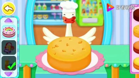 宝宝巴士:彩虹蛋糕买好了,再来买一个玩具吧