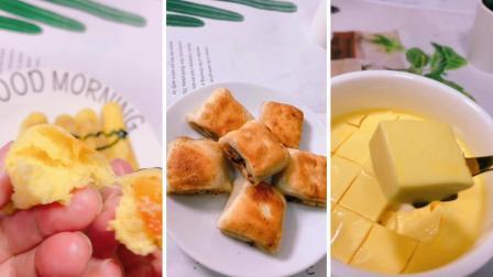 宝宝食谱记录第五期香酥肥牛饼 芒果蛋糕 果冻蛋黄布丁