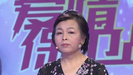 赵川为丈夫伸冤:不要欺人太甚 爱情保卫战 20200805