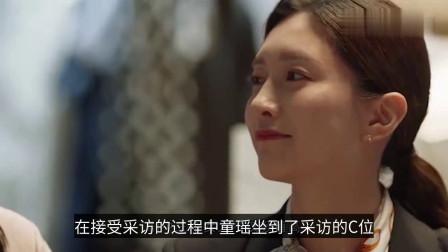 《三十而已》采访童瑶坐C位,江疏影造型被吐槽,网友:用力过猛
