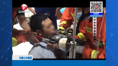 男子摔倒舌头遭钢筋贯穿,上衣胸口被血浸湿,消防现场救援