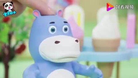 宝宝巴士:壮壮还想在巧克力草莓冰淇淋上加彩色的糖果!