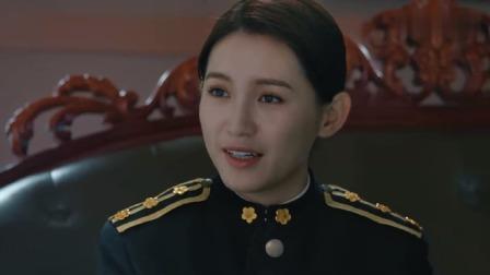 《胜算》精彩看点第1版200805:蔡梦真实身份大揭秘,谁料她竟是朝鲜人?