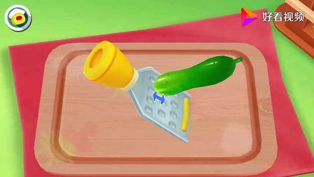 宝宝巴士:胡萝卜擦丝,黄瓜青椒,香肠,