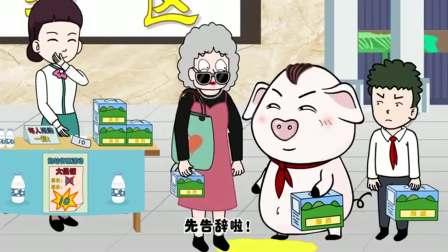 猪屁登正能量:奶奶这一家人争分夺秒喝酸奶的样子,太搞笑了