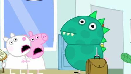小猪佩奇最新第八季 小猪乔治长大后穿着恐龙衣服去上班 简笔画