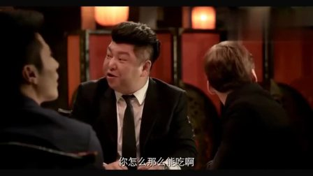 盗墓笔记众人看到菜单的时候,陈丞澄不敢点,吴邪都吓傻了