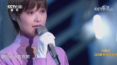 《你是人间四月天》,李宇春演唱,诗情画意美极了!
