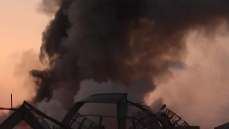 新闻30分 2020 黎巴嫩:贝鲁特港口区发生致严重伤亡 触目惊心 贝鲁特城内损毁严重