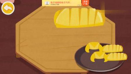 宝宝巴士牛角芝士面包做好了,好香呀!