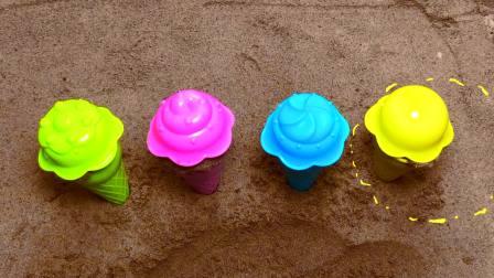 国外儿童时尚,玩彩虹铲玩具和魔法冰淇淋杯,真厉害呀