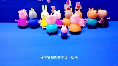 乔治的水果生日派对小猪佩奇的玉米玩具好多的玩具视频