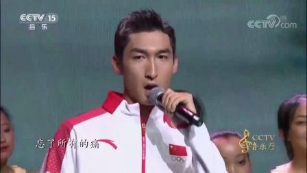 奥运冠军武大靖演唱《真心英雄》,唱得气势十足,感动全场!