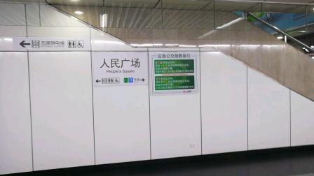 上海地铁1号线(386)