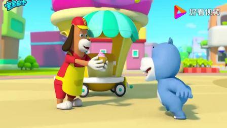 宝宝巴士:壮壮刚拿到了美味的冰激凌,没想到被捣蛋车给撞翻了