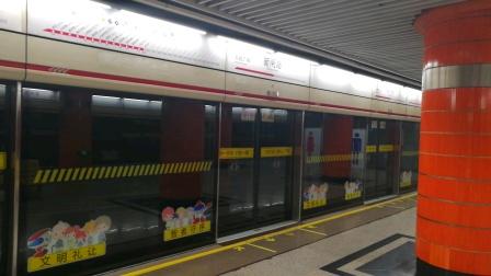 上海地铁1号线(388)