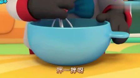 宝宝巴士:奇奇和面粉,今天做草莓蛋糕,水果蛋糕是蛋糕的极品