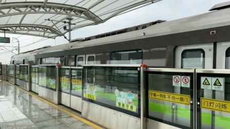上海地铁2号线(280)