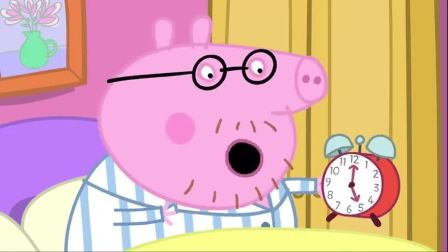 小猪佩奇猪爸爸给佩奇的闹钟,叫做布谷鸟钟,这是为什么呢
