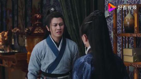 暮白首:林敬父亲竟然是城主所,上辈的恩怨牵扯进来,难受