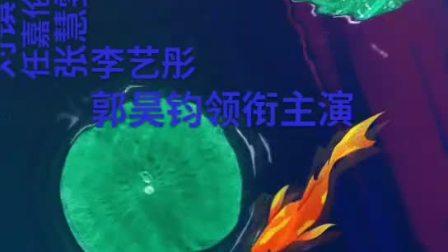 《暮白首》电视剧剧情介绍