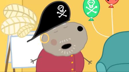 小猪佩奇小朋友们听说,海盗游戏很安全,失望都挂在脸上了