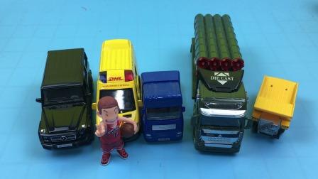 樱木花道分享火箭车工程车玩具